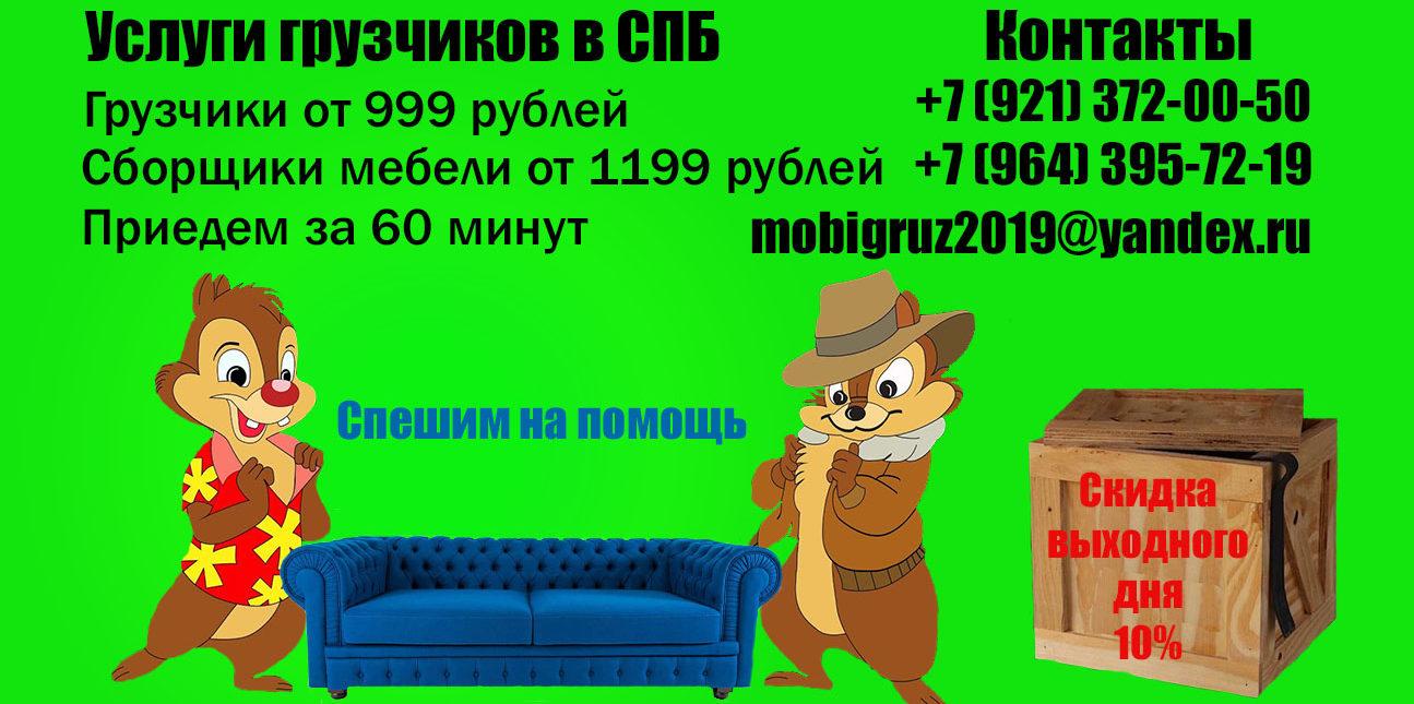 mobigruz.ru